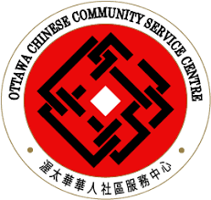 Ottawa Chinese Community Services Centre